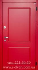 Входные бронедвери входные стальные двери раскрутка сайтов от seo studio как сделать продвижение сайта бесплатно